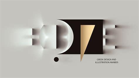 graphic design awards greek graphic design and illustration awards 2017 on behance