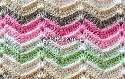 zig zag crochet pattern step by step 144 best images about crochet ripple stitch on pinterest