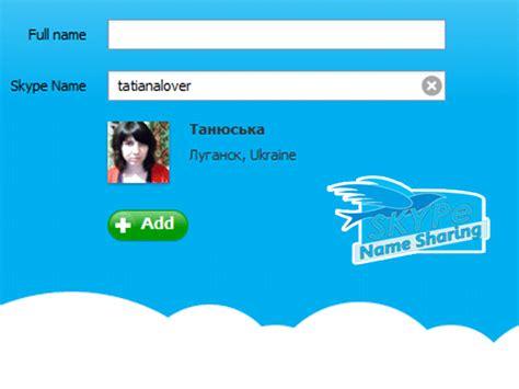 Find Peoples Skype Names Skype Name