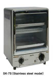 Sanyo Toaster Oven Sanyo Sk7s Steel Toaster Oven 2story