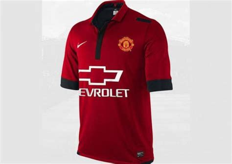 Report: Manchester United?s home kit for next season leaked?