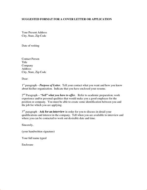 format of a covering letter for a application application letter for work experience