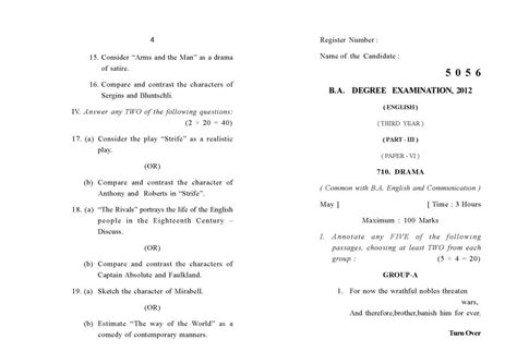 Annamalai Mba Hrm Question Papers by Annamalai B A 3rd Year Question Paper
