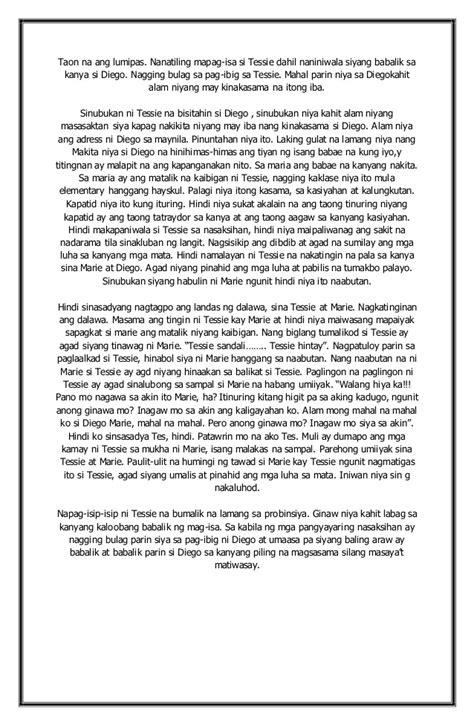 nakakalibog na kwento 2016 mga nakakalibog na kwento ng pag ibig mga kwento related