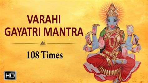 sri varahi gayatri mantra 108 times powerful mantra