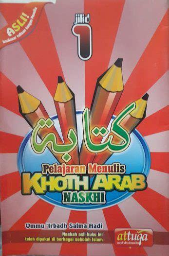 Buku 1 Set Seri Anak Saleh Didoakan Malaikat buku pelajaran menulis khoth arab naskhi 1 set 8 jilid