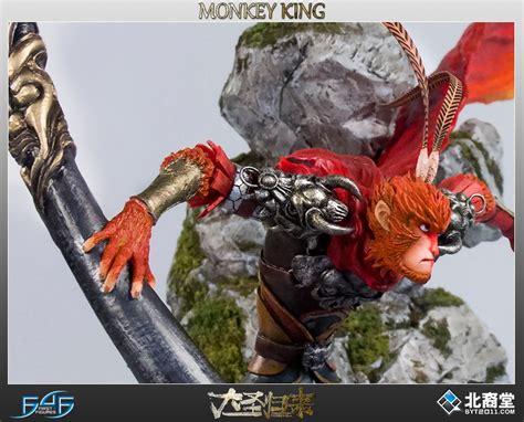 Monkey King monkey king