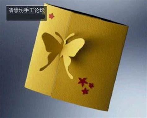 3d Greeting Card Templates by Diy 3d Kirigami Pop Up Greeting Cards Free Templates