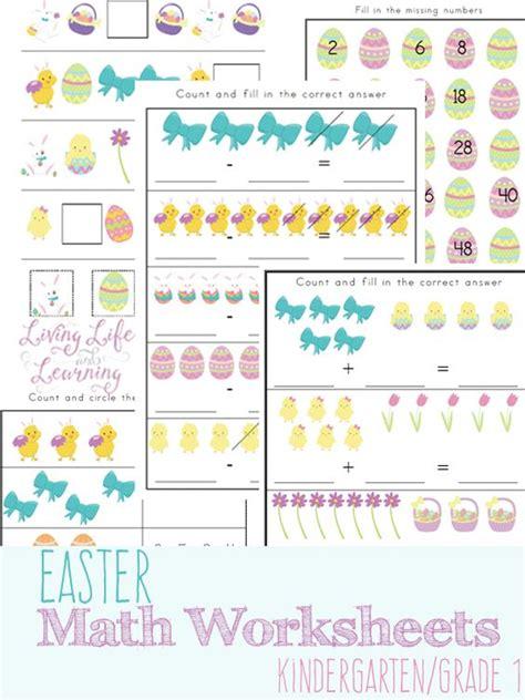 Free Printable Homeschool Worksheets by Free Easter Kindergarten Math Worksheets Free Homeschool