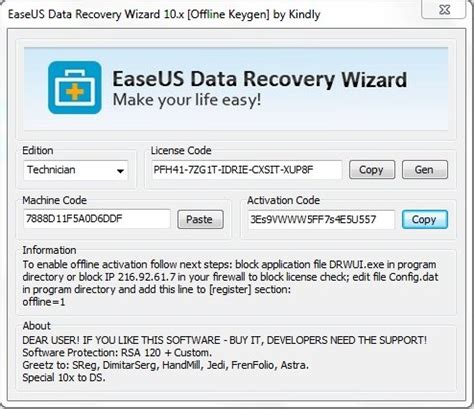 easeus data recovery wizard full version license code free easeus data recovery wizard activation guide in 2018