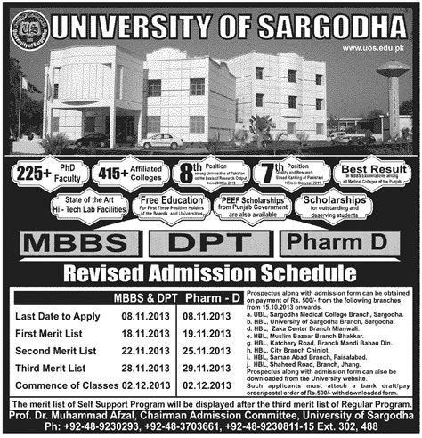 Top 50 Mba Universities In Canada List by Of Sargodha Mbbs Dpt Pharm D Admission 2014
