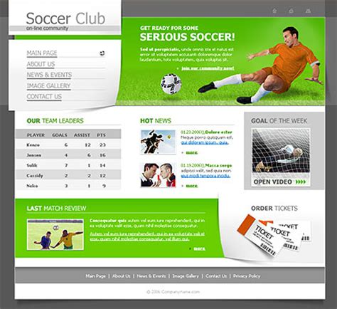 soccer website template id 300076369