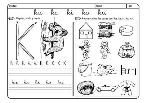imagenes y palabras con k diferentes letras vocales y abecedarios para imprimir y