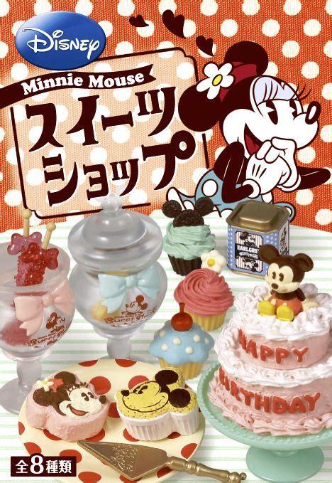 Re Ment Mickey Minnie Chaya Box No 1 caja miniatura re ment disney mickey minnie pasteler 237 a