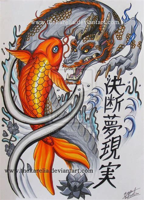 tattoo galleries dragon koi koi and dragon design by thekarelia on deviantart