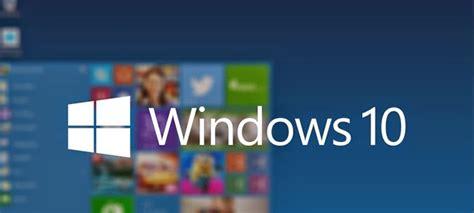 Windows 10 Free Download ISO 64 Bit Full Version ... Windows 10 Download 64 Bit Iso
