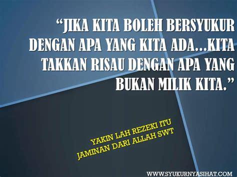 kata kata hikmah mengembalikan semangat daripada