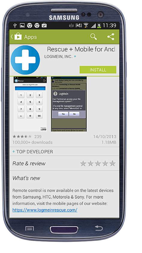 logmein rescue mobile starting a pin code session on an android device