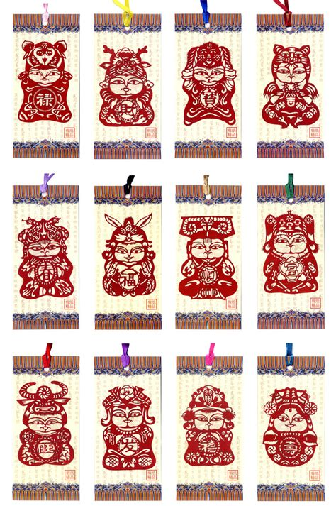 new year zodiac bookmarks bookmarks with paper cuts fortune 12