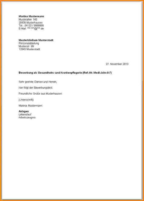 Initiativbewerbung Anschreiben Helfer 12 Bewerbung Muster Anschreiben Helfer Sponsorshipletterr