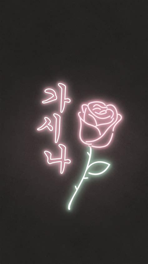 wallpaper iphone 5 korea assanex requested gashina by sunmi my neon i m