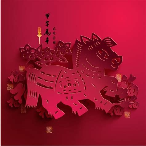 free vector paper cutting red horse chinese new year red