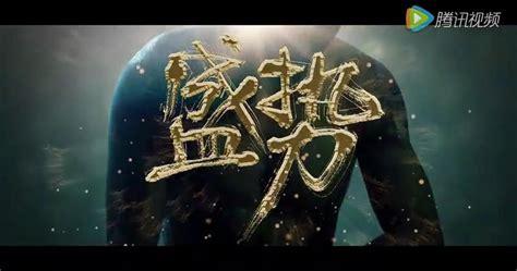 film unstoppable adalah sparkle introduce chinese bl movie 势不可挡 shi bu ke