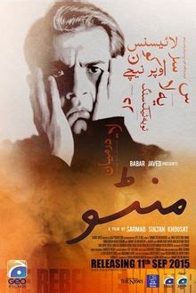 "pakistan film ""manto"" releases today"