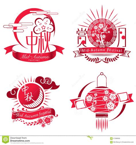 new year 2016 mooncake mid autumn festival icon set stock vector illustration