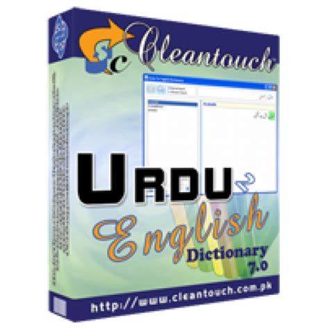 oxford english to urdu dictionary free download full version for windows 8 english to urdu full dictionary
