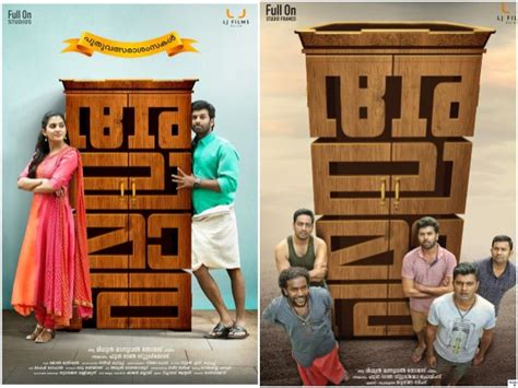 box office gossip alamara box office total kerala collections wwgossip