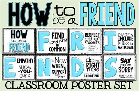 printable friendship poster digital divide conquer how to be a friend