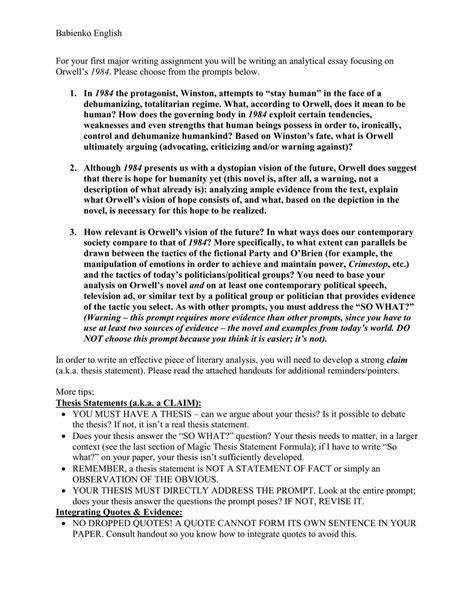 essay themes for 1984 1984 analytical essay topics