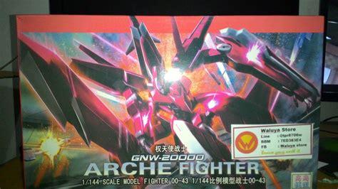 Gundam Strike Freedom 1144 High Grade Hg Hongli grade mainan gundam dhian toys