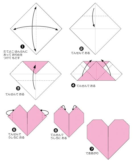 Simple Origami Steps - 6 easy activities with valentine s origami hearts for