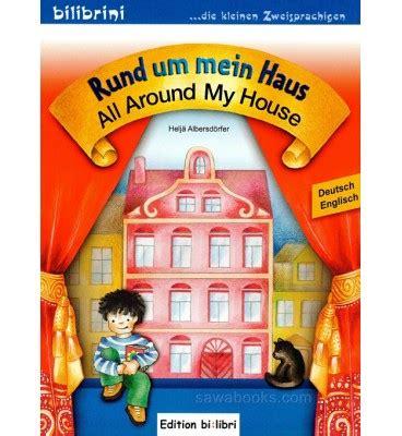 libro rund um mein haus all around my house rund um mein haus