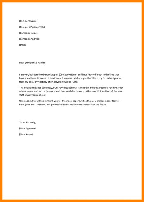 how to word a letter of resignation resignation letter sle
