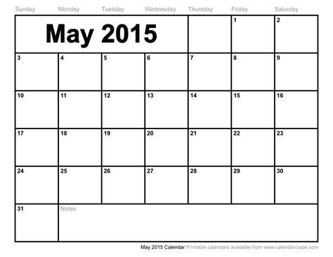 best photos of 2014 calendar landscape blank printable 2014 yearly