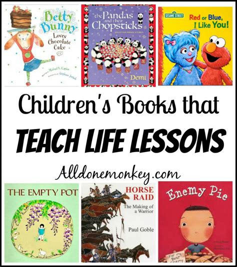 lessons from my books children s books that teach lessons all done monkey