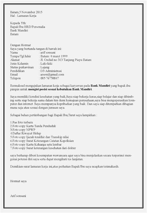 10+ Contoh surat lamaran kerja bank mandiri - Contoh Surat