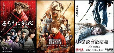 rurouni kenshi  action trilogy review otaku dome