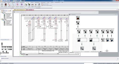 原理设计工具 trace software