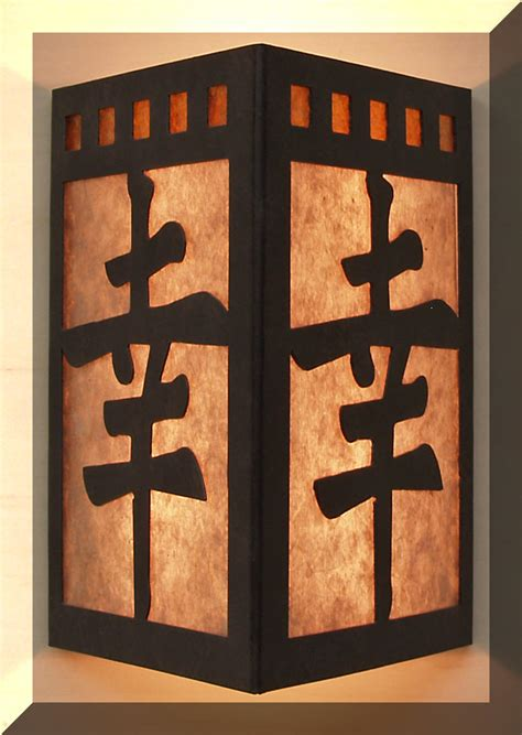 Japanese Outdoor Lighting Protect Your Garden With Japanese Outdoor Lighting Warisan Lighting
