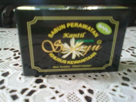Sabun Perawatan Kewanitaan butik aneka rempah dan bahan jamu herbal tradisional