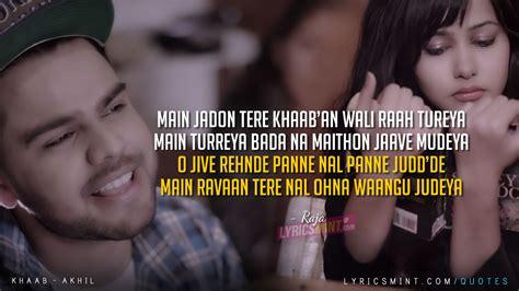 akhil pics khaab song in hd khaab akhil wowkeyword com