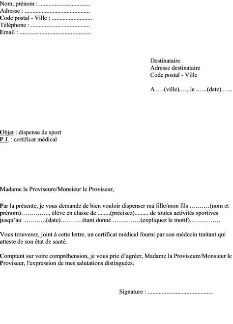 Exemple de lettre demande de dispense d'activités
