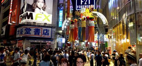 Promo Lu Bazzar Lu Fashion Lu Kerja Lu Belajar Lu shibuya nightlife in tokyo ultimate guide reformatt travel show