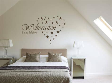 Always Kiss Me Goodnight Wall Sticker muursticker quot welterusten slaap lekker quot met sterren hart
