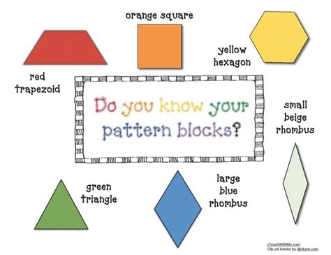 games using pattern blocks 96 best images about geometry on pinterest activities