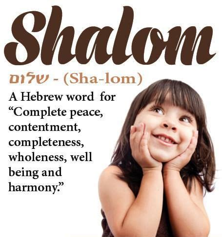 Shalom Top 1 17 best images about shalom peace on yom kippur prayers peace dove and license